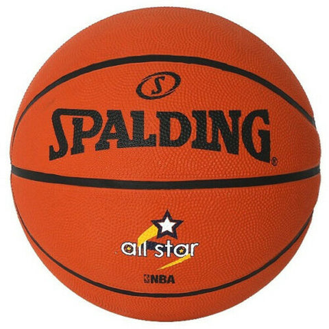 "Spalding NBA All Star Brick Basketball Official Game Ball Size 7 / 29.5"" 83-185Z"
