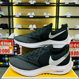 Nike Men's Zoom Winflo 6 Running Shoes Athletic Training Casual Black AQ7497-001