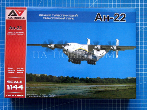1/144 An-22 Heavy Turboprop Transport Aircraft. A&A Models 4401