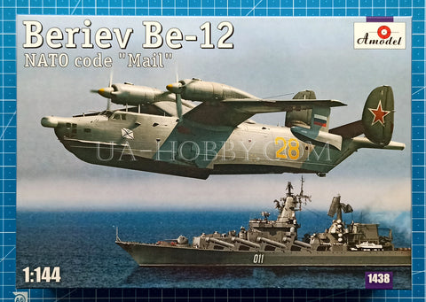"1/144 Beriev Be-12 ""Mail"". Amodel 1438"