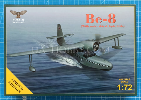 1/72 Be-8 (With water skis & hydrofoils). SOVA-M SVM-72025