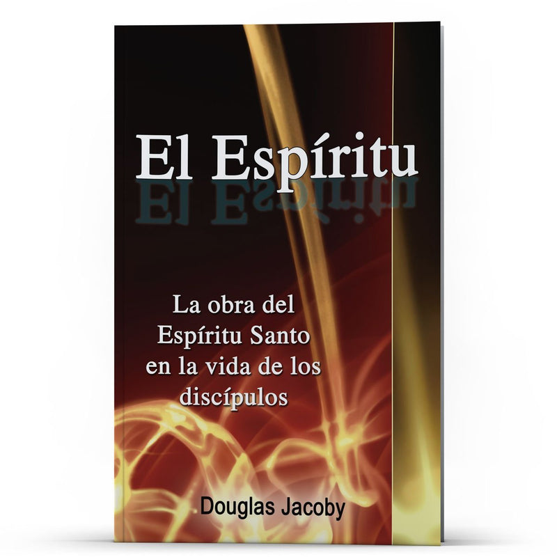 El Espiritu - IlluminationPublishers