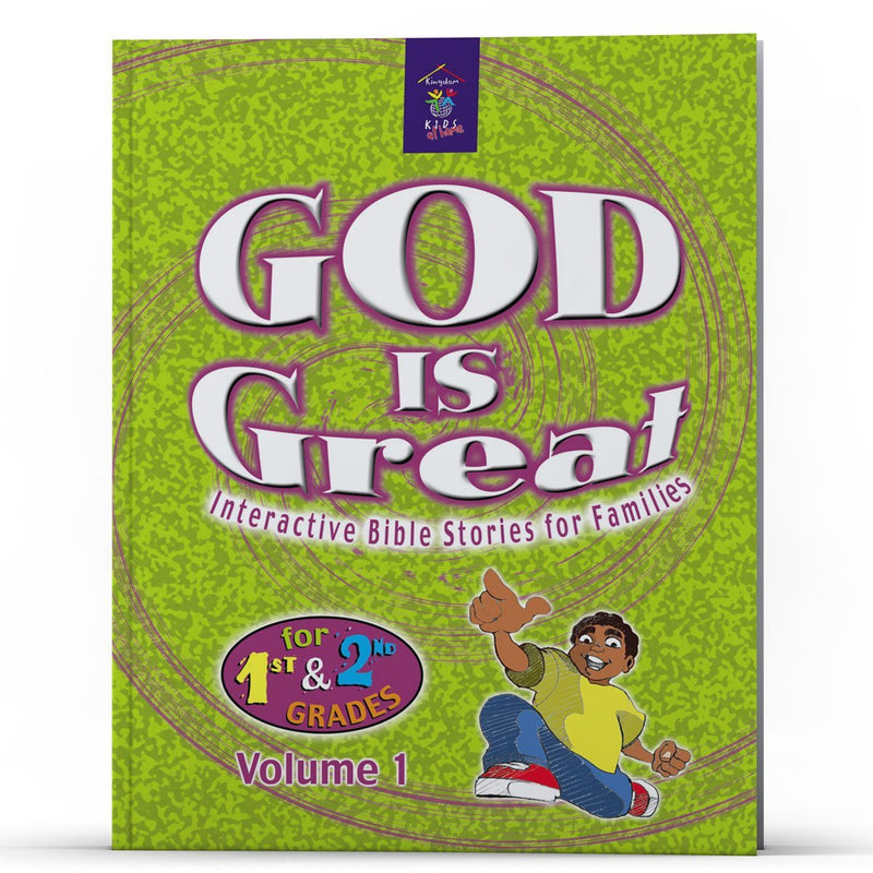 God is Great—Volume 1 - Illumination Publishers