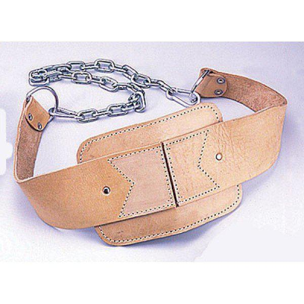 Basic Leather Dip Belt