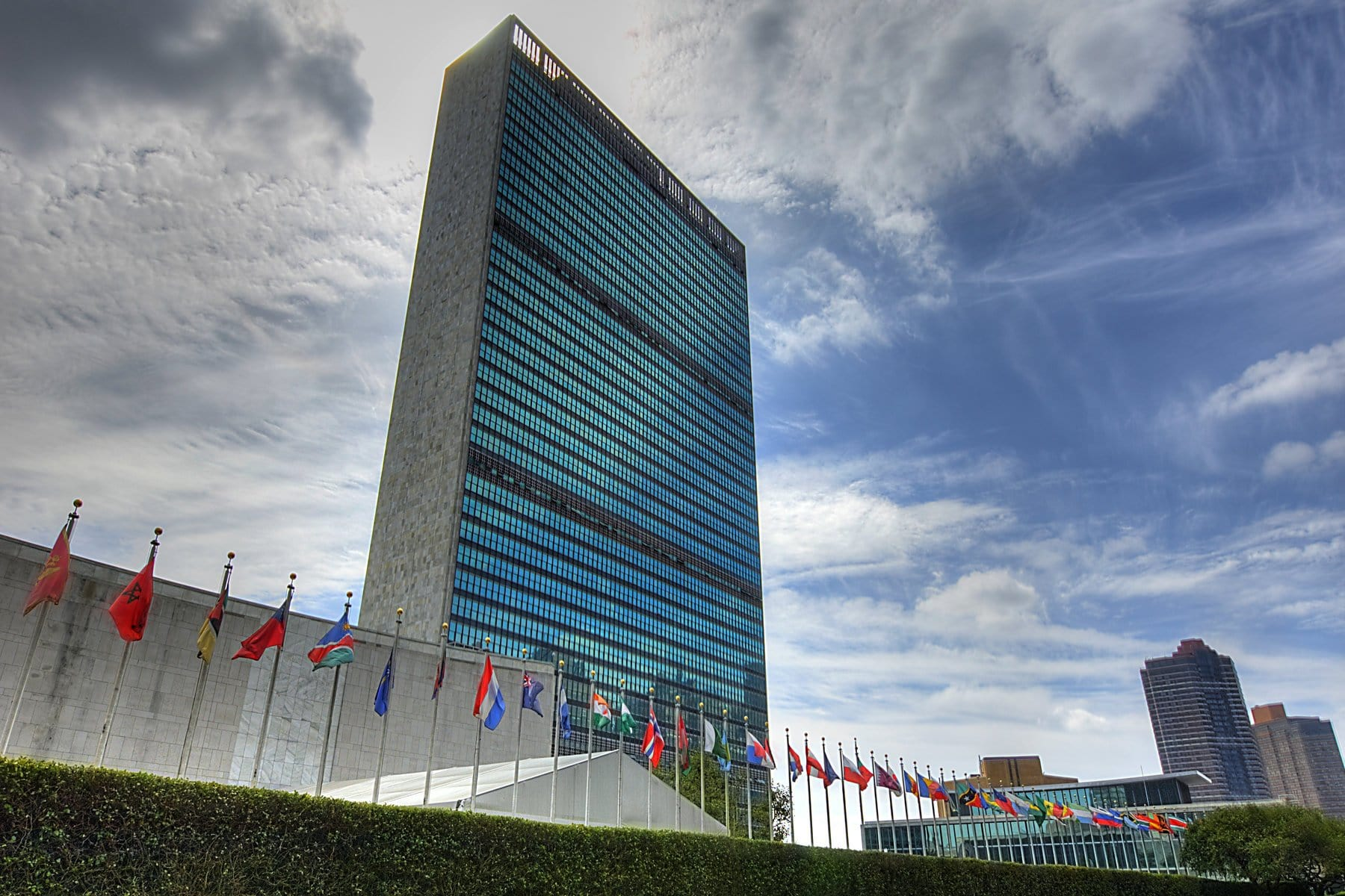 United Nations New York headquarters