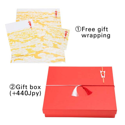 Gift/Wrapping