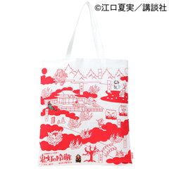 Tote Bag/Shiro/ Kakisuke/ Rurio in the Picture of Hell