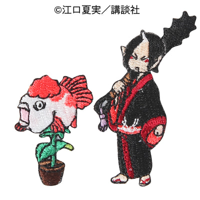 Patch/Hozuki/ Goldfish Plant