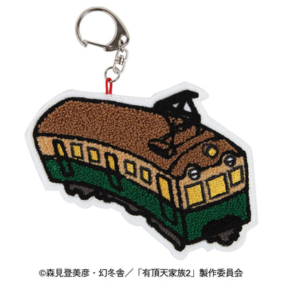 Keyholder/Yajirou as an Eizan Train Carriage
