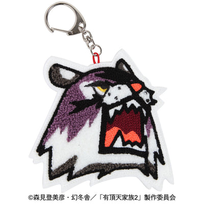 Keyholder/Gyokuran as a White Tiger