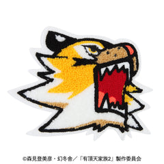 Big Patch/Yaichirou as a Yellow Tiger