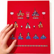 Fabric Panel/Three Rows Hina Dolls.
