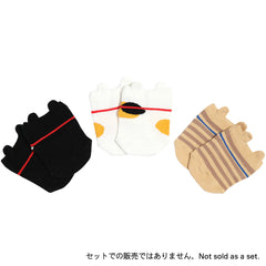 "Cat Baby Socks/""Kuro"" Black Cat"
