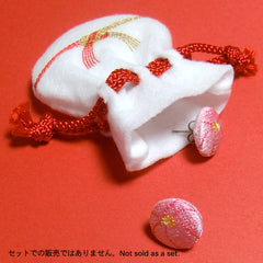 Mini Treasure Pouch/Awaji knot