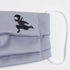 Face Mask/Ninja running(Gray)