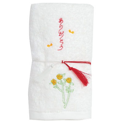Face Towel/Jersey Cudweed