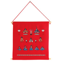 Tapestry/Three Rows Hina Dolls, Red