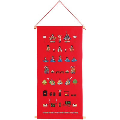 Tapestry/Seven Rows Hina Dolls, Red