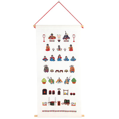 Tapestry/Seven Rows Hina Dolls, White