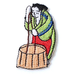 Patch/Woman at a well