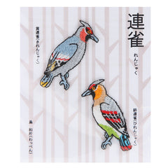 Patch/Waxwing