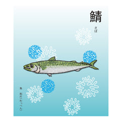 Patch/Japanese Mackerel