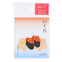 Patch/Ikura(Salmon Roe)