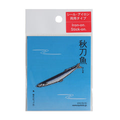Patch/Saury