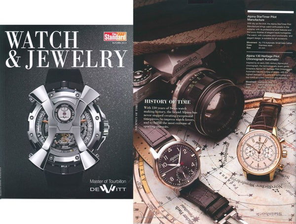 WITH 130 YEARS OF SWISS WATCH MAKING HISTORY – THE STANDARD – WATCH & JEWELRY SUPPLEMENT