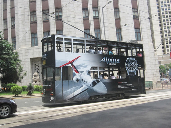 ALPINA – AROUND THE WORLD – TRAM – HONG KONG