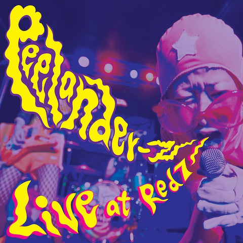 "Peelander-Z ""Live at Red 7"""