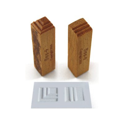MKM SQUARE STAMP SMALL (T4009)
