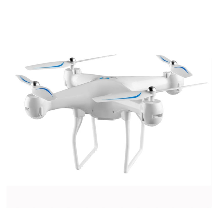 S32T 2.4GHz 4CH Ultra-long Endurance Four-axis Vehicle Remote Control Aircraft RC Quadcopter, without Camera (White)