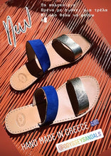 Load image into Gallery viewer, Leather handmade sandal gold blue