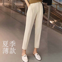 Load image into Gallery viewer, Women's Casual Harem pants Spring Summer Fashion Loose Ankle-length Trousers Female Classic High Elastic Waist Black Camel Beige