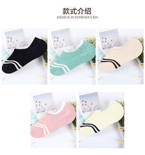 Load image into Gallery viewer, Back heart stripe dot Invisible Short Woman summer comfortable cotton girl women boat socks ankle low female 1pair=2pcs ws191
