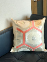 Load image into Gallery viewer, Decorative classic pillow cover with  tortoiseshells and chrysanthemums