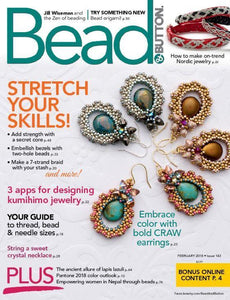 Bead and Button Magazine - PoCo Inspired