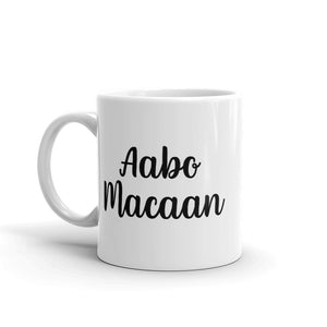 Aabo Macaan- Have Mercy Upon Them - Dhalaal Designs