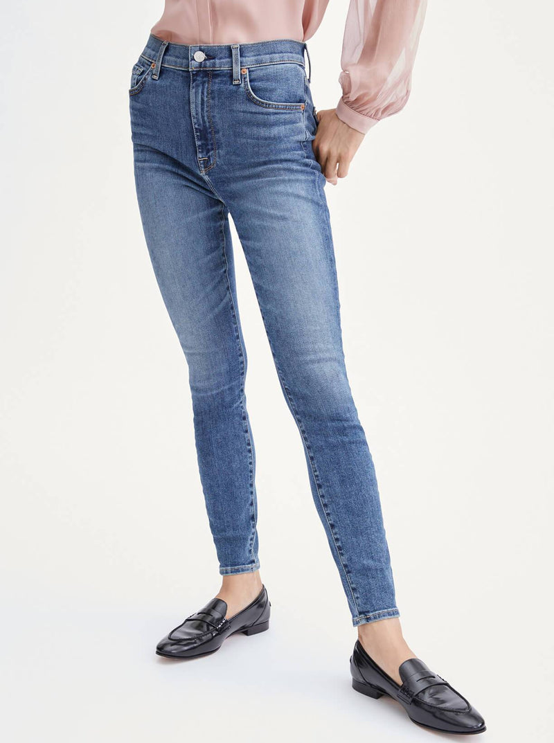 Aubrey Ultra-High Rise Skinny Ankle