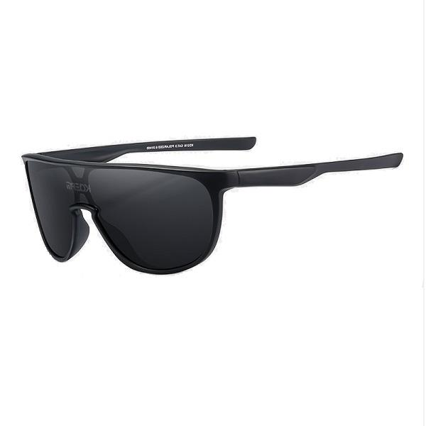 Lunettes Running Shield