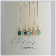 Online Only Offers - Minimalist Dainty Color Drop Dangling Gold Earrings