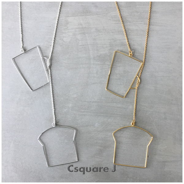 Coffee and Toast Gold/ Silver Adjustable Necklace - Long necklace