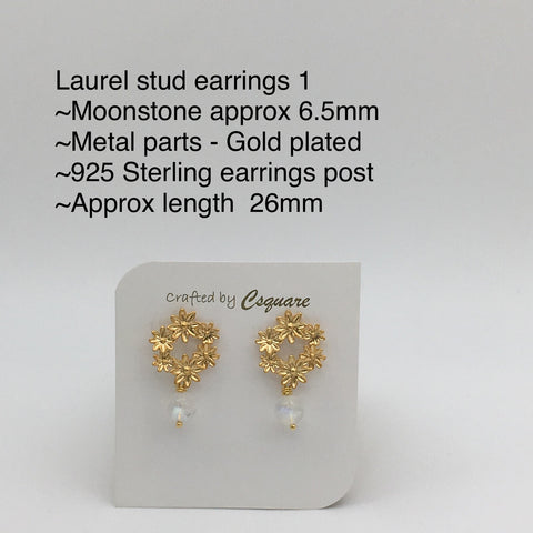 Online Only Offers - Laurel Flowers Stud Earrings - Rose Quartz / Howlite / Lapis Lazuli / Moonstone / Amethyst / Phantom Quartz / Agate