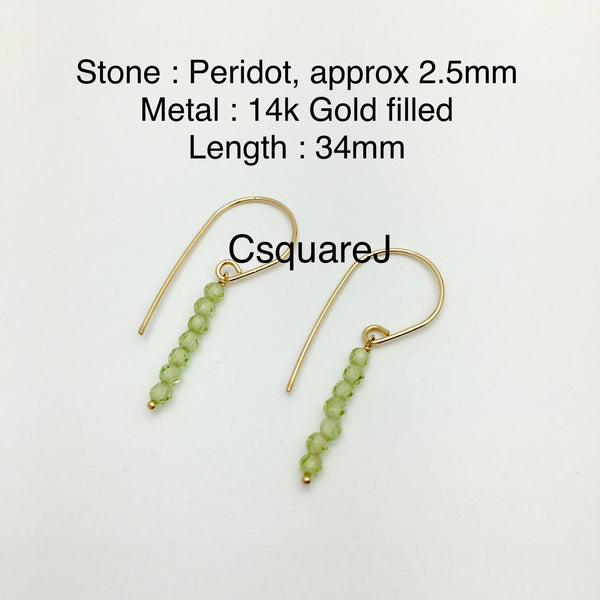 Peridot minimalist earrings - August Birthstones, 14k gold filled