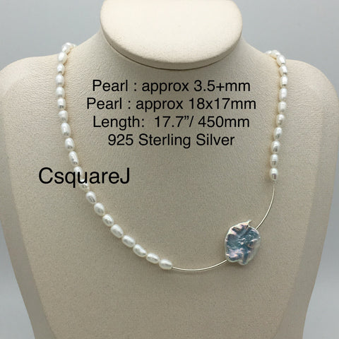 Asymmetrical Minimalist Pearl Necklace
