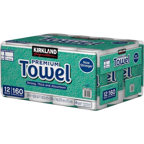 Kirkland Signature 2-Ply Paper Towels, White, 160 Create-A-Size Sheets, 12 ct