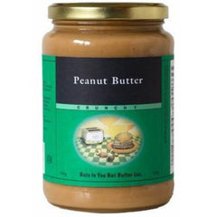 Nuts to You Peanut Butter Crunchy 750g