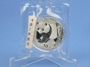 China 10 Yuan 2002 , Panda Bär , 1 oz 999 Silber *st* in OVP Folie