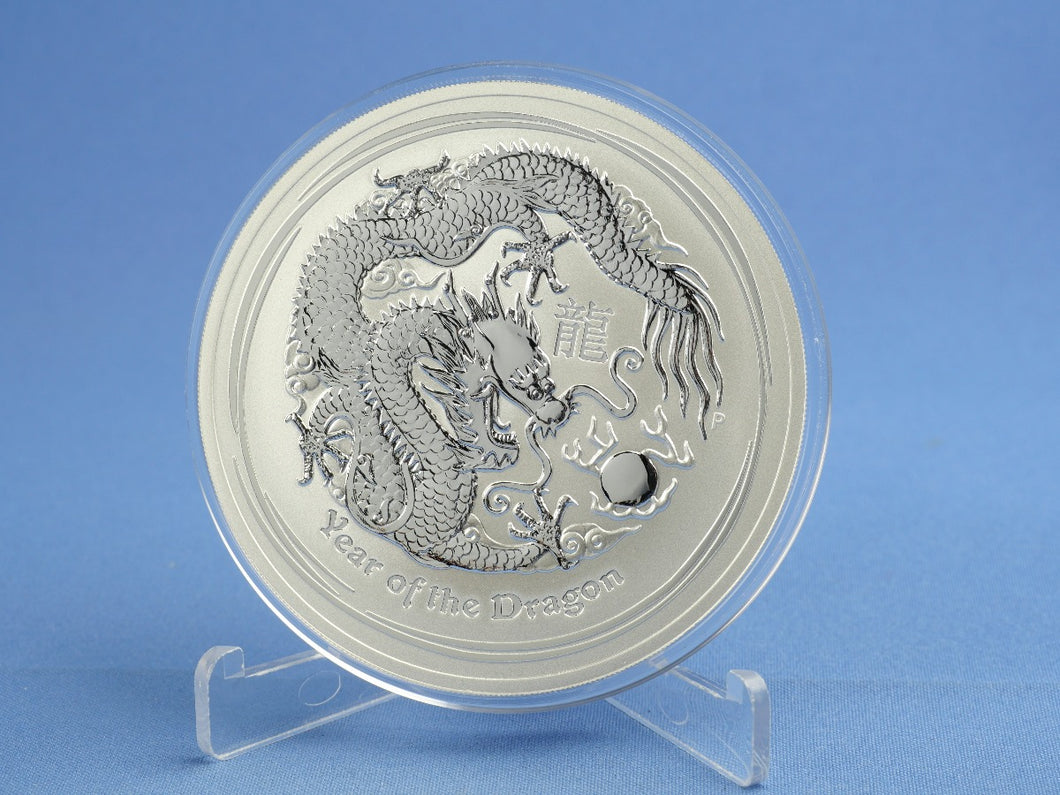Australien 10 Dollars 2012 Lunar II Year of the Dragon 10 oz 999 Silber *st*